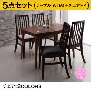 ダイニングセット 5点セット(テーブル+チェア4脚) テーブル幅115cm テーブルカラー:ブラウン チェアカラー:ブラック 新婚カップル向け ハイバックチェア ダイニング Themis テミス