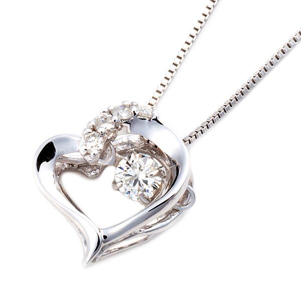 ダイヤモンドペンダント/ネックレス 一粒 K18 ホワイトゴールド 0.1ct ダンシングストーン 揺れるダイヤ ハート 正規品タグ 鑑別書付き