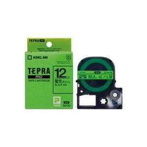 【マラソンでポイント最大43倍】(業務用50セット) キングジム テプラPROテープ/ラベルライター用テープ 【幅:12mm】 SK12G 蛍光緑に黒文字