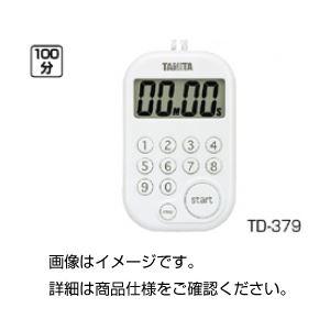 【マラソンでポイント最大43倍】(まとめ)デジタルタイマー TD-379【×5セット】