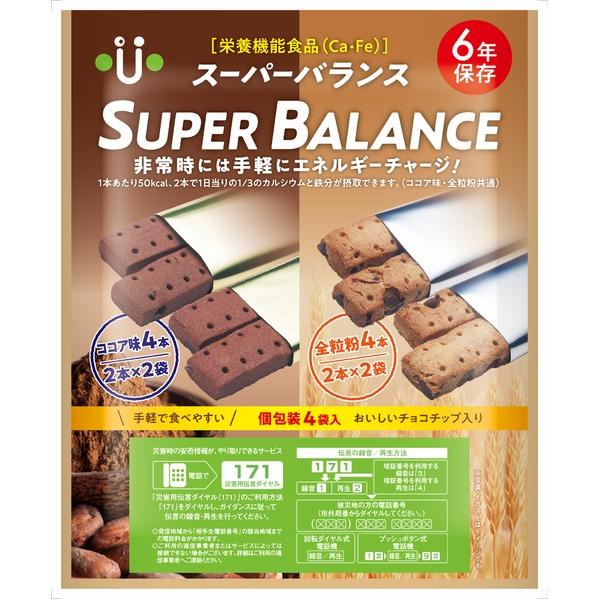 【スーパーセールでポイント最大44倍】防災備蓄用食品 スーパーバランス 6YEARS (1箱20袋入):インテリアの壱番館