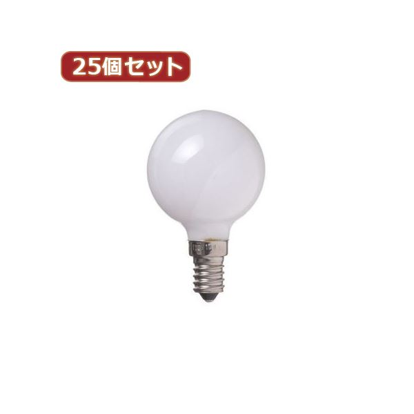 YAZAWA 25個セット ベビーボール球25WホワイトE14 G501425WX25