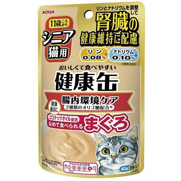 (まとめ)アイシア シニア猫用 健康缶パウチ腸内環境ケア 40g 【猫用・フード】【ペット用品】【×48セット】