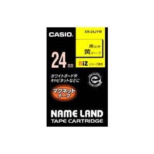 【マラソンでポイント最大43倍】(業務用20セット) カシオ CASIO マグネットテープ XR-24JYW 黄に黒文字24mm