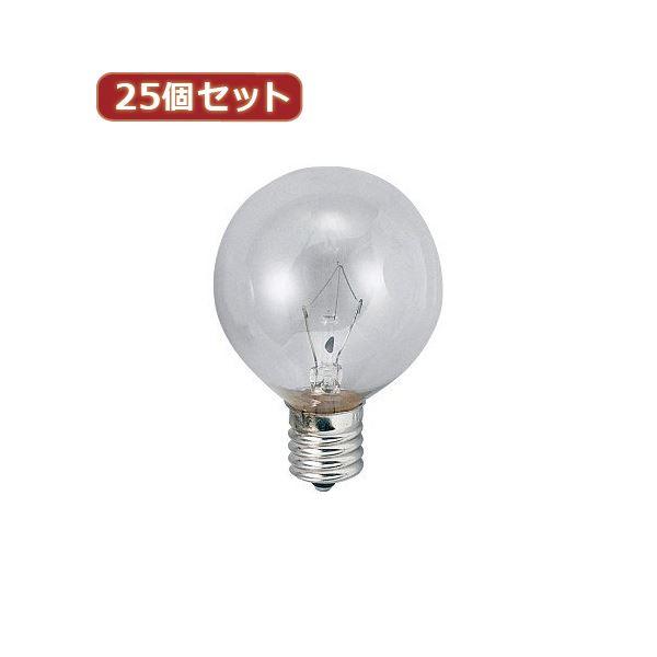 YAZAWA 25個セット ベビーボール球10WクリアE26 G602610CX25