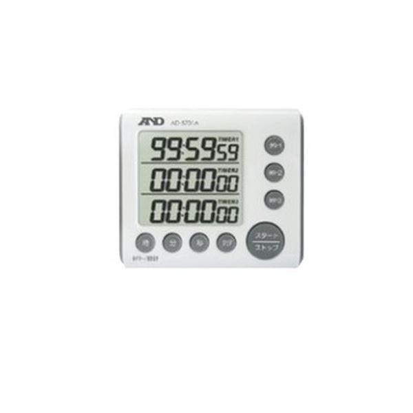 (まとめ)トリプルタイマーAD-5701A【×3セット】