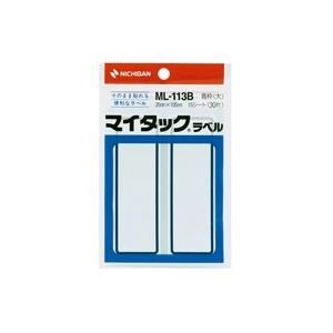 (業務用200セット) 青枠 ニチバン ニチバン ML-113B マイタックラベル ML-113B 青枠, 国分市:888c53b3 --- officewill.xsrv.jp