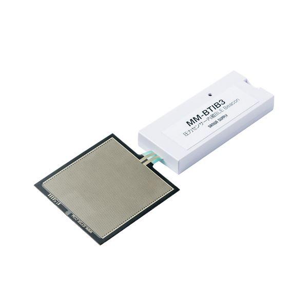サンワサプライ 圧力センサー内蔵BLEBeacon3個セット MM-BTIB3