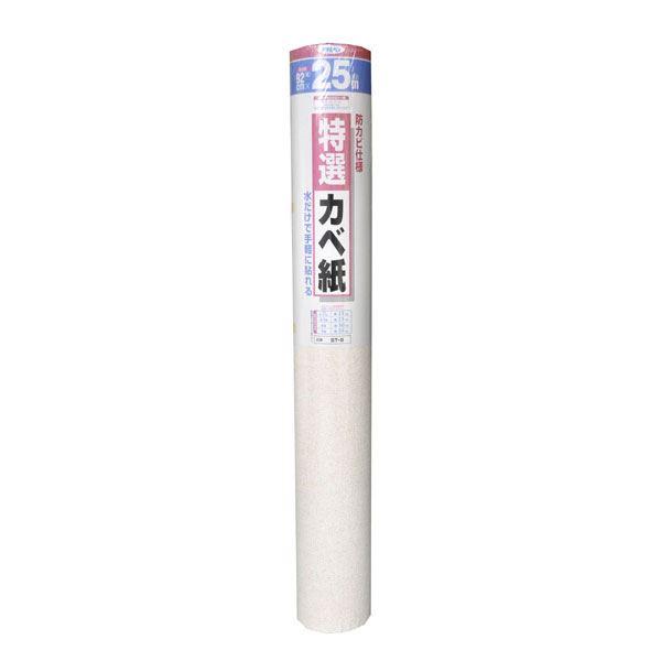 【マラソンでポイント最大43倍】アサヒペン AP 特選カベ紙 92cm×25m ST-9