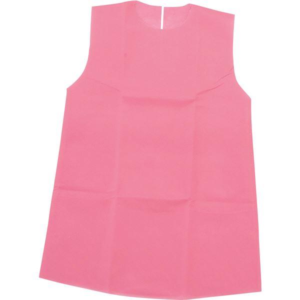 【マラソンでポイント最大43倍】(まとめ)アーテック 衣装ベース 【C ワンピース】 不織布 ピンク(桃) 【×30セット】