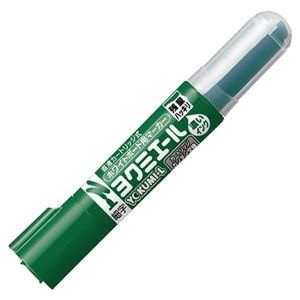 (まとめ) コクヨ ホワイトボード用マーカーペン ヨクミエール 細字・丸芯 緑 PM-B501G 1本 【×50セット】
