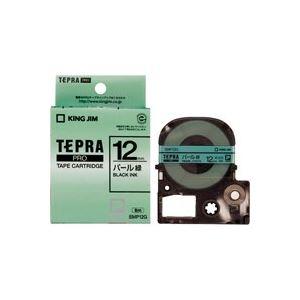 【マラソンでポイント最大43倍】(業務用50セット) キングジム テプラ PROテープ/ラベルライター用テープ 【パール/幅:12mm】 SMP12G グリーン(緑)