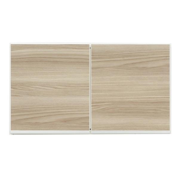 上置き(ダイニングボード/レンジボード用戸棚) 幅75cm 日本製 ブラウン 【完成品】【代引不可】