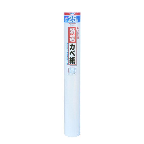 【マラソンでポイント最大43倍】アサヒペン AP 特選カベ紙 92cm×25m ST-3