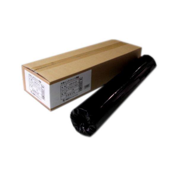 スーパーセールでポイント最大44倍 アジア原紙 大判インクジェット用紙 マットエコノミー 594mm IJME-5945 流行 2本入 完全送料無料
