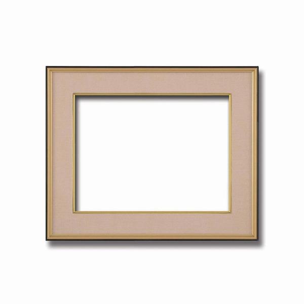 【和額】黒い縁に金色フレーム 日本画額 色紙額 木製フレーム ■黒金 色紙F8サイズ(455×380mm) ベージュ