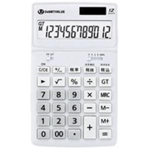 【マラソンでポイント最大43倍】(業務用10セット) ジョインテックス 小型電卓 ホワイト5台 K072J-5
