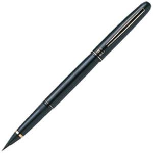 (業務用20セット) 呉竹 万年毛筆 DU140-15C 漆調 黒軸
