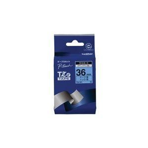 (業務用20セット) brother ブラザー工業 文字テープ/ラベルプリンター用テープ 【幅:36mm】 TZe-561 青に黒文字