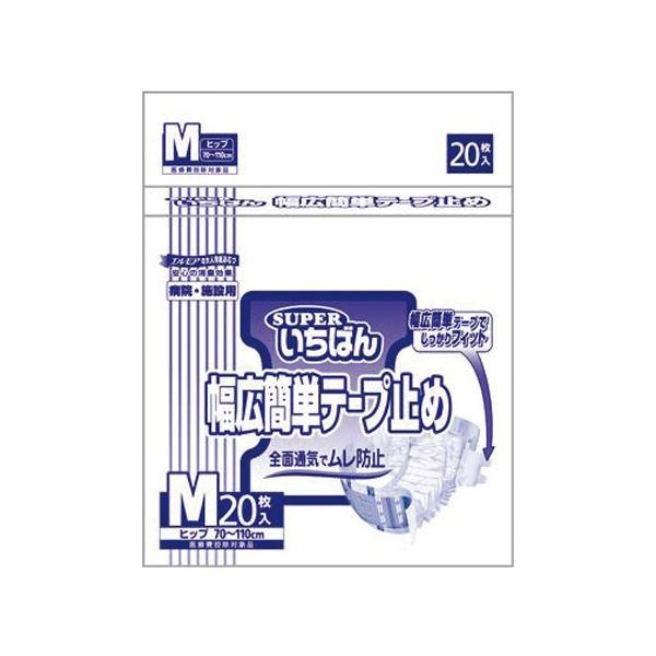 【マラソンでポイント最大43倍】カミ商事 スーパーいちばん幅広簡単テープ止めM 4P