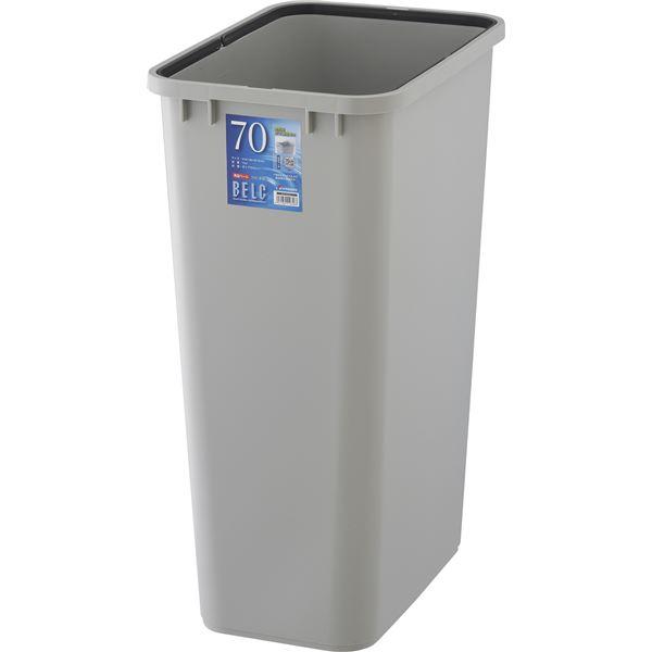 【6セット】 ダストボックス/ゴミ箱 【70S 本体】 ライトグレー 角型 『ベルク』 〔家庭用品 掃除用品 業務用〕(フタ別売)【代引不可】