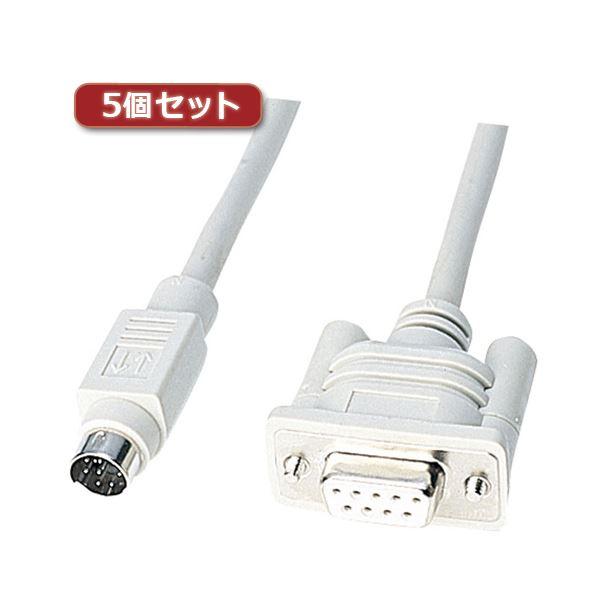 5個セット サンワサプライ MIDI接続ケーブル(1.8m) KB-MID04-18X5