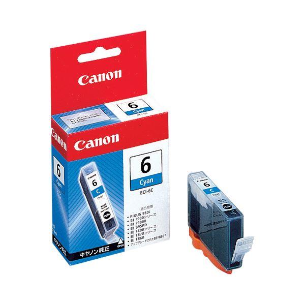 (まとめ) キヤノン Canon インクタンク BCI-6C シアン 4706A001 1個 【×10セット】