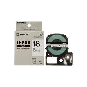 【マラソンでポイント最大43倍】(業務用30セット) キングジム テプラPROテープ/ラベルライター用テープ 【幅:18mm】 SS18K 白に黒文字
