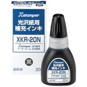 【スーパーセールでポイント最大44倍】(業務用100セット) シヤチハタ Xスタンパー用補充インキ 【光沢紙用/20mL】 XKR-20N 黒