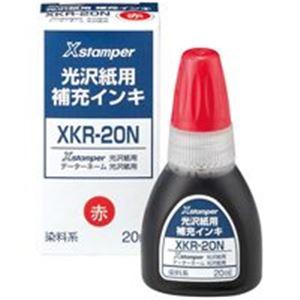 【スーパーセールでポイント最大44倍】(業務用100セット) シヤチハタ Xスタンパー用補充インキ 【光沢紙用/20mL】 XKR-20N 赤