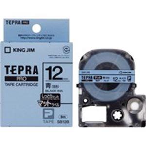 <title>マットラベル ROテープカートリッジ シール印刷 スーパーセールでポイント最大44倍 業務用50セット キングジム セール開催中最短即日発送 テプラ PROテープ ラベルライター用テープ マット 幅:12mm SB12B ブルー 青</title>
