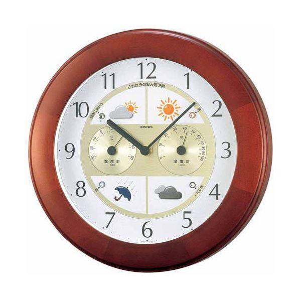 【マラソンでポイント最大43倍】EMPEX 掛け時計 ウォールクロック ウェザーパルII気象台 BW-5221 ブラウン
