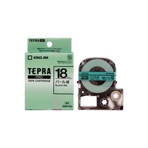 【マラソンでポイント最大43倍】(業務用30セット) キングジム テプラ PROテープ/ラベルライター用テープ 【パール/幅:18mm】 SMP18G グリーン(緑)
