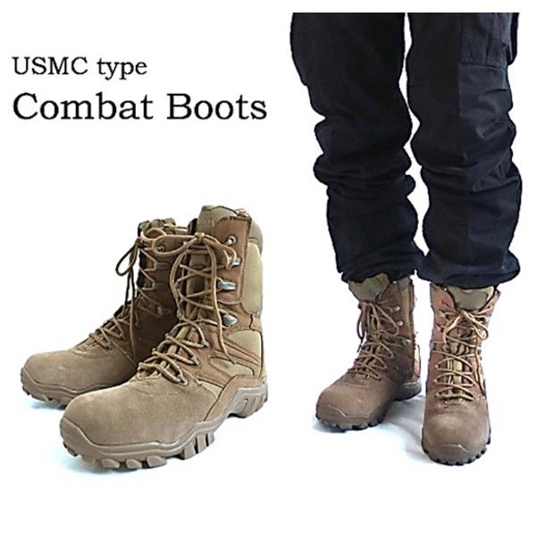 【マラソンでポイント最大43倍】アメリカ軍海兵隊USMCサイドジッパーコンバットブーツレプリカ 7W(25.5cm)