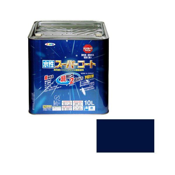 アサヒペン AP 水性スーパーコート 10L なす紺