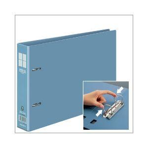 (業務用セット) コクヨ Dリングファイル(2穴) B5ヨコ 背幅:4.5cm ブルー 【×10セット】