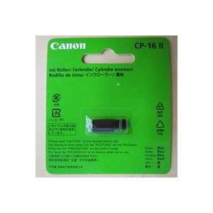 (業務用80セット) キヤノン Canon インクローラー CP-16 2