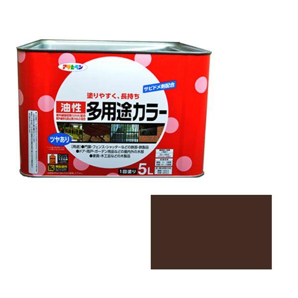 【マラソンでポイント最大43倍】アサヒペン AP 油性多用途カラー 5L こげ茶