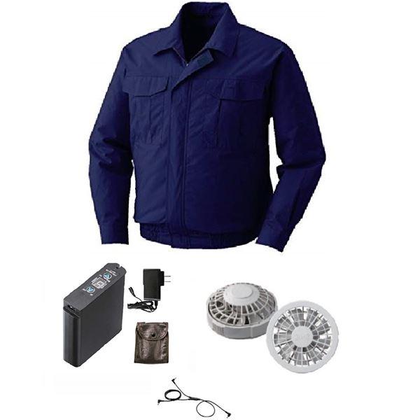 空調服 綿薄手長袖作業着 BM-500U 【カラーダークブルー: サイズ5L】 リチウムバッテリーセット