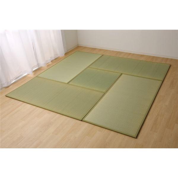置き畳 国産 い草ラグ 『あぐら』 ナチュラル 4.5畳セット(82×164×1.7cm4枚+82×82×1.7cm1枚)