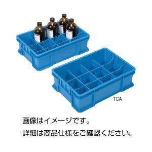 (まとめ)薬品整理箱 TCA【×3セット】