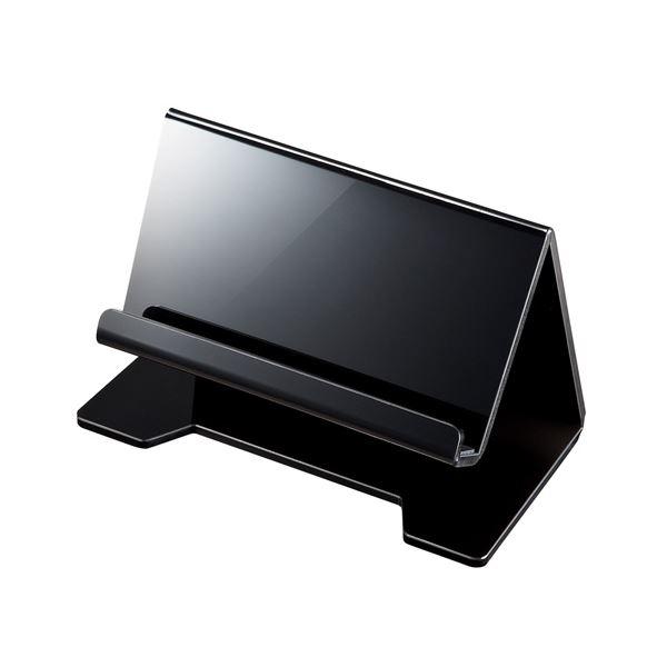 【マラソンでポイント最大43倍】(まとめ)サンワサプライ タブレット・スマートフォン用デスクトップスタンド(ブラック) PDA-STN13BK【×2セット】