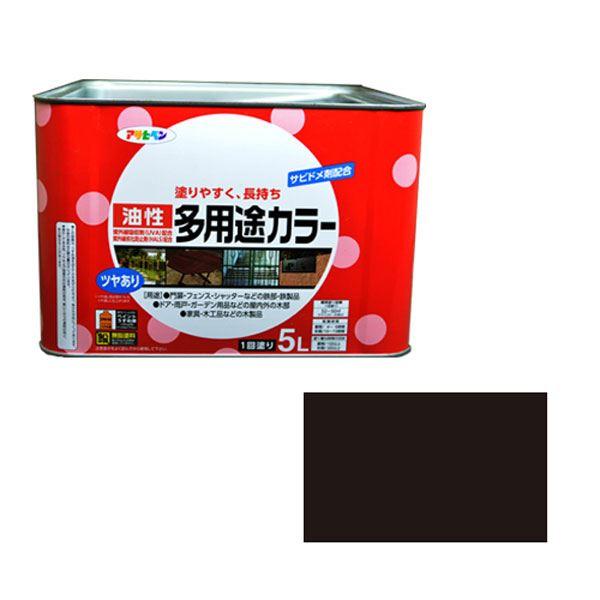 【マラソンでポイント最大43倍】アサヒペン AP 油性多用途カラー 5L 黒