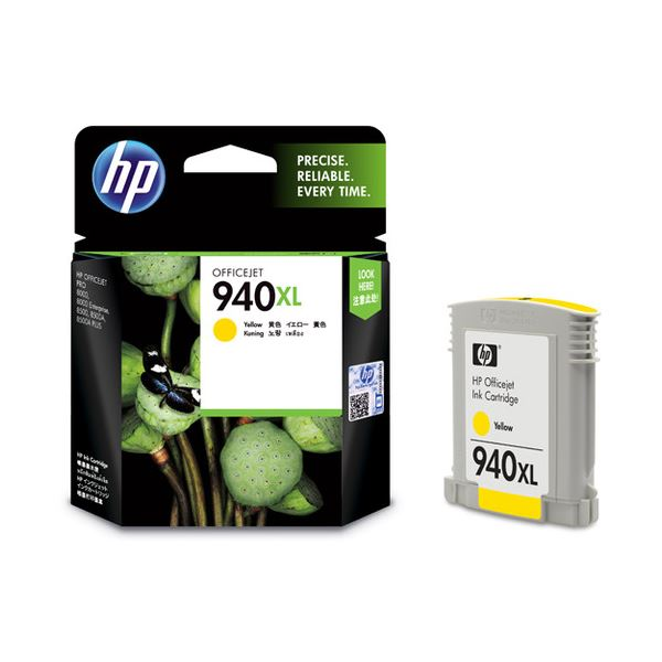 (まとめ) HP940XL インクカートリッジ イエロー C4909AA 1個 【×3セット】