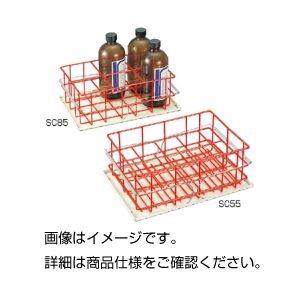(まとめ)耐震用ボトルトレー SC55【×3セット】