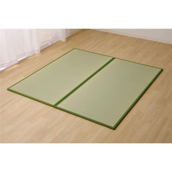 置き畳 1畳 国産 い草ラグ 『あぐら』 ダークグリーン 約82×164cm 2枚組