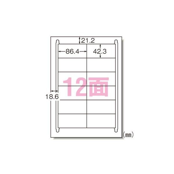 (業務用セット) エーワン ラベルシール〈レーザープリンタ〉再生紙 マット紙 31362 100枚入 【×2セット】