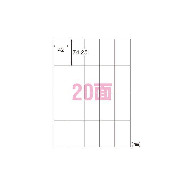 【マラソンでポイント最大43倍】東洋印刷 ナナ シンプルパック マルチタイプラベル C20SA