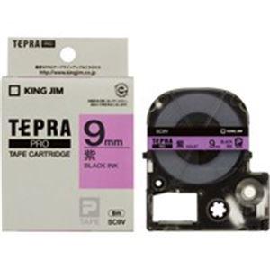 【マラソンでポイント最大43倍】(業務用50セット) キングジム テプラPROテープ/ラベルライター用テープ 【幅:9mm】 SC9V 紫に黒文字