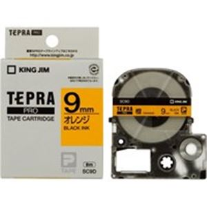 【マラソンでポイント最大43倍】(業務用50セット) キングジム テプラPROテープ/ラベルライター用テープ 【幅:9mm】 SC9D 橙に黒文字